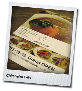 Chitehako Cafe.jpg