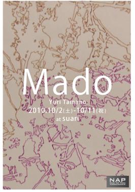 Mado_img.jpg