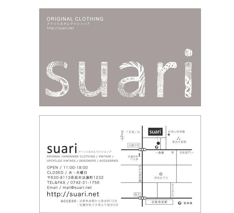 card2011.jpg