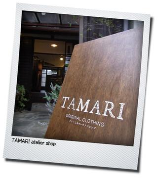 tamari02.jpg