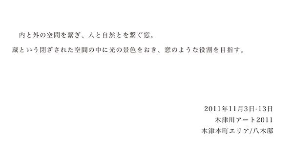 2_KzgwArt.jpg