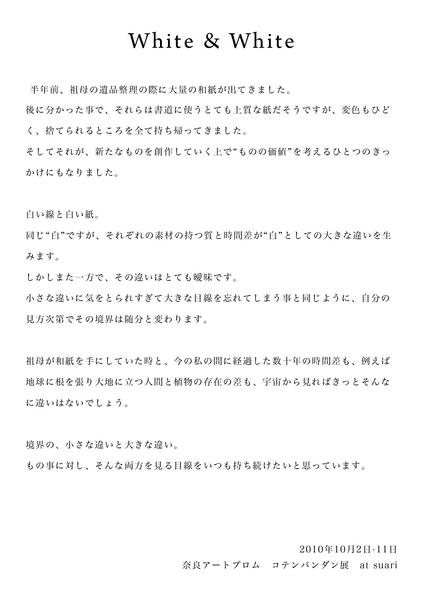 2_Nap.jpg