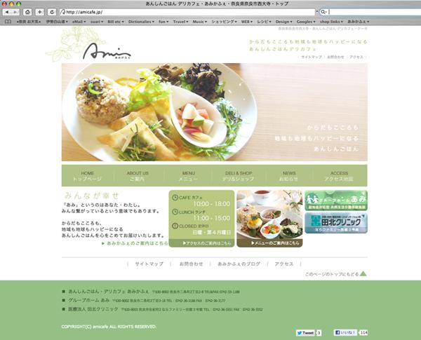 amicafe_WEB.jpg